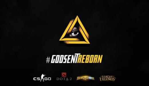プロゲームチーム『GODSENT』が再始動、『The Final Tribe』がブランド資産を買収しリブランディング、創設者Pronax氏がCS:GO部門を率いる展開に