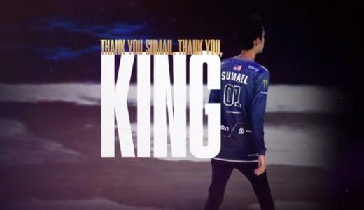 16歳でDota 2世界王者となった若き王「SumaiL」選手、『Evil Geniuses』2019-2020シーズンのスタメンから外れ移籍へ