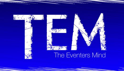 eスポーツイベンターによるイベンターの為のトークショー『The Eventers Mind』が2019年10月19日(土)に大阪で開催