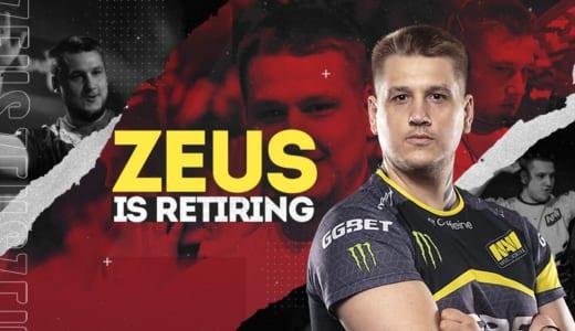 プロキャリア15年以上、『Natus Vincere』CS:GO部門キャプテン「Zeus」選手が『BLAST Pro Series: Moscow 2019』(2019年9月13~14日)を最後に引退へ