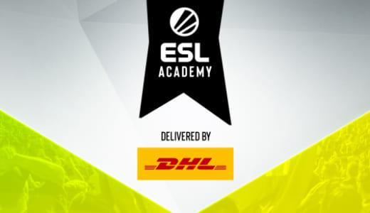 新たな才能発掘を目指す『ESL Academy Dota 2』が賞金総額24万ドルで開催、予選上位選手の選抜チーム結成、プロのコーチングを経てファイナルを『ESL One』会場で実施