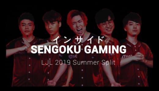 日本プロゲームチーム・プロゲーマーのドキュメンタリムービーが続々公開、「SCARZ」「DetonatioN FocusMe」「Sengoku Gaming」「野良連合」「DeToNator」「ガチくん」「CAG」
