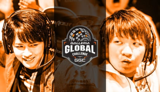 CS:GOムービー『Galleria Global Challenge 2019 PLAYOFFS – BEST PLAYS』
