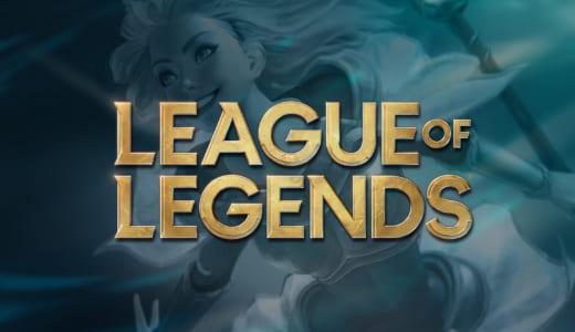 『League of Legends』のRiot Gamesが「FPS」「格闘」「デジタルカード」ゲームを開発中、各ジャンルのesports人口拡大に期待