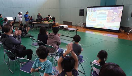 LANパーティおじさんPoNzの『e-マルシェ』(瀬戸内海・小豆島)レポート