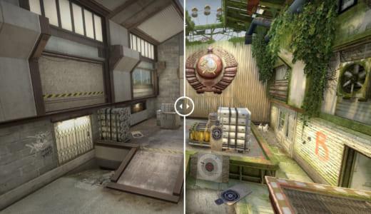 CS:GOマップ「Cache」の新バージョンがSteam Workshopでリリース