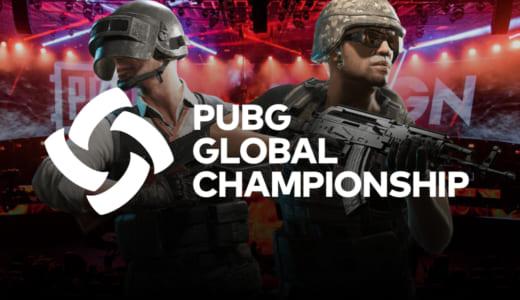 DeToNator.KOREAが世界大会『PUBG Global Championship 2019』の出場権を獲得