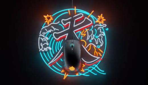 ゲーミングマウス『SteelSeries Xai』登場から10年、後継『Sensei』が現代仕様の『SteelSeries Sensei Ten』となって登場