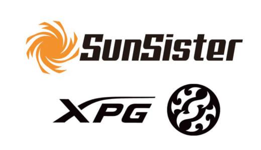 ゲーミングブランド『XPG』を展開する『ADATA』がプロゲーミングチーム『SunSister』とスポンサー契約を締結