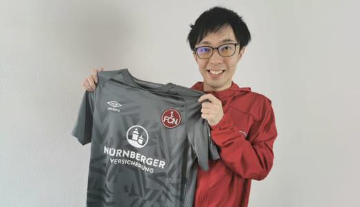 日本のFIFAプレーヤー・マイキー選手がドイツ「FCニュルンベルク」のeスポーツチームとプロ契約