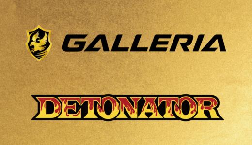 『DeToNator』とゲーミングPC『GALLERIA』がスポンサー契約を締結