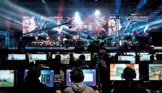 日経クロストレンド編集書籍「eスポーツマーケティング 若者市場をつかむ最強メディアを使いこなせ」が2019年11月23日(土)に発売