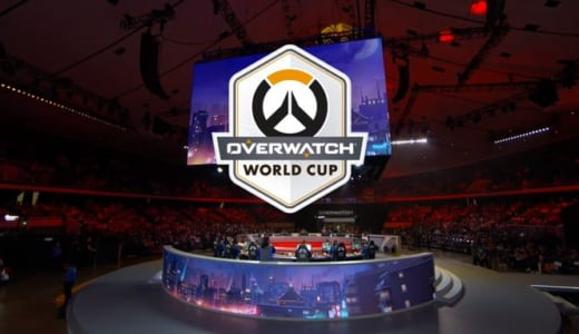『Overwatch World Cup 2019』日本代表、予選C セミファイナルでイタリア2-3に敗退、グループステージ進出ならず