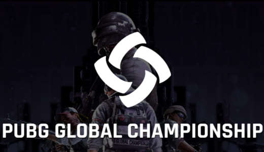 公式世界大会『PUBG Global Championship 2019』グループステージの組み合わせ決定、日本から「Rascal Jester」「SunSister」が出場