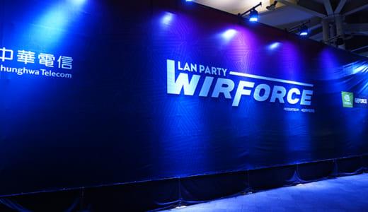 LANパーティおじさんPoNzの『WirForce 2019』(台湾)レポート