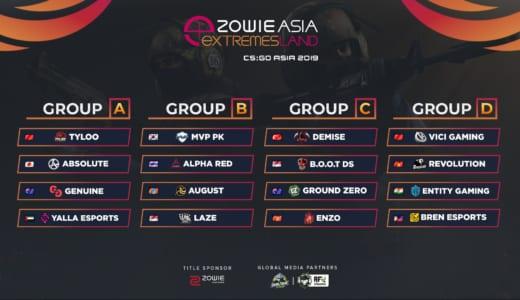 日本「Absolute」は優勝候補・中国「TYLOO」と同グループに、『ZOWIE eXTREMESLAND CS:GO ASIA 2019』グループステージ組み合わせ発表