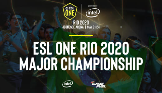 南米初となるCS:GOメジャー大会『ESL One Rio 2020』が2020年5月21~24日にブラジル・リオデジャネイロで開催