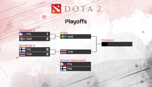 『11th Esports World Championships』Dota 2部門、日本代表 ENLIFE TMは3勝2敗ながらプレーオフ進出ならず、決勝はスウェーデンvsタイ