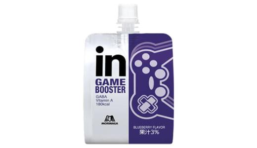 ゲーマー・eスポーツ向けのゼリー飲料「inゼリー<GAME BOOSTER>」が森永製菓から登場