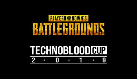公認大会『PUBG TechnoBlood CUP 2019』グランドファイナルが2019年12月22日(日)13:30より開催
