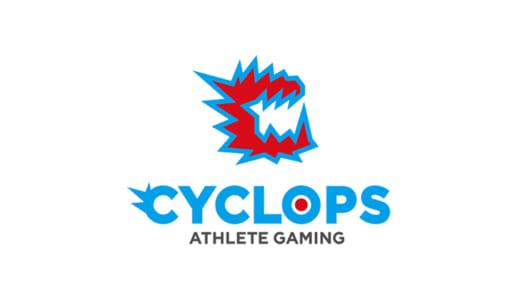 プロeスポーツチーム『CYCLOPS athlete gaming』の運営会社がeスポーツコネクト株式会社からブロードメディア株式会社に変更へ