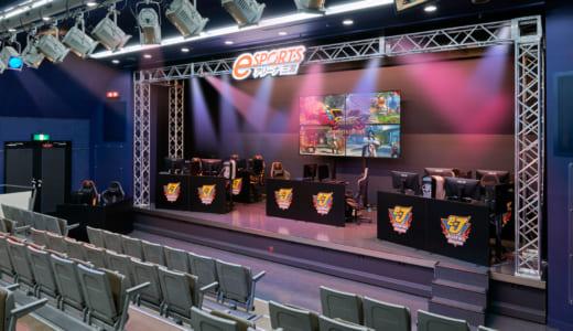 上新電機が客席数170席規模の「eスポーツアリーナ三宮」を兵庫県神戸市に2020年2月23日(日)オープン