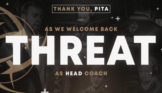 Ninjas in Pyjamas CS:GO部門のヘッドコーチ変更、pitaに代わりTHREATが復帰
