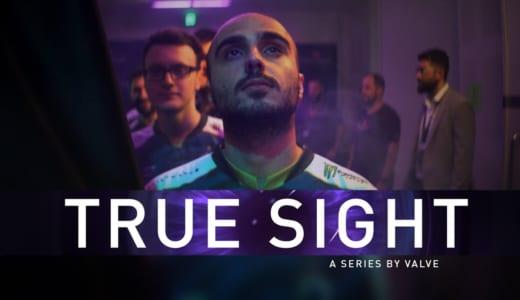 Dota 2の公式ドキュメンタリムービー『True Sight: The International 2019』が日本時間の2019年1月29日(水)3時に公開予定