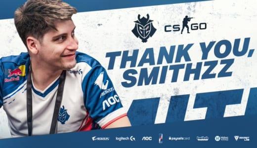 『G2 Esports』CS:GO部門のSmithZz選手が現役引退を発表、今後はストリーマーとしてプロシーンとコミュニティを近づける取り組みを実施