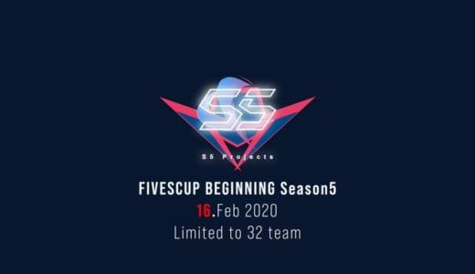 CS:GOワンデートーナメント『FIVESCUP Beginning Season5』が2020年2月16日(日)に開催