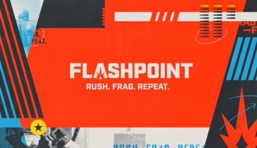 複数のプロチームが出資して開催するCS:GO大会『FLASHPOINT』発表、独自フォーマット採用など「WWE」や「UFC」をインスパイアし大人向けのエンターテインメントを提供