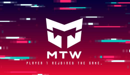 『Mortal Teamwork』(mTw)が活動再開を発表