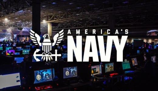 アメリカ海軍がLANゲームパーティ『DreamHack Anaheim 2020』のBYOCパートナーに