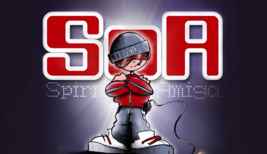 デンマークの老舗ゲーミングチーム『Spirit of Amiga(SoA)』がCS:GO部門を設立、レジェンド「minet」がメンバー入り