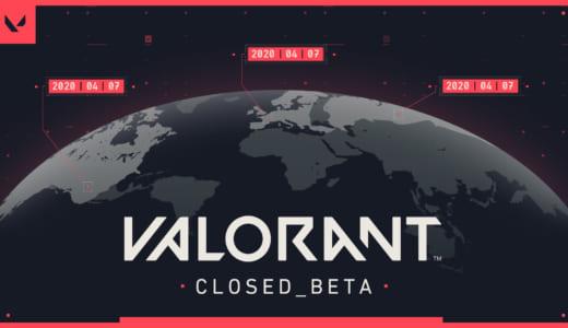 Twitch視聴者170万人越えの注目FPS『VALORANT』、売買されたクローズドベータアカウントはBAN処分にすると警告