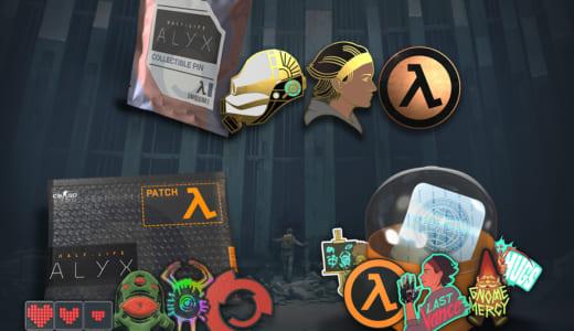 シリーズ最新作『Half-Life: Alyx』リリース、『CS:GO』にコラボアイテムが登場