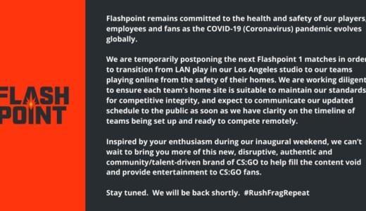 CS:GO『Flashpoint』、新型コロナウイルス感染拡大防止のためオフラインからオンラインに移行、準備のため試合を一時的に延期