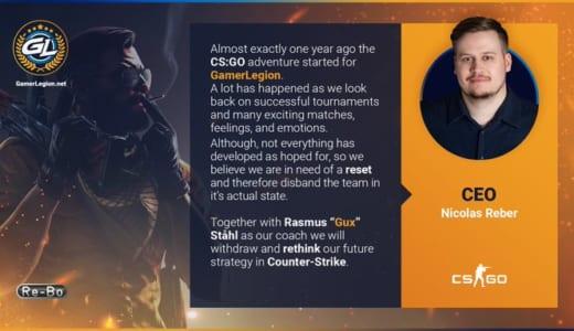 『GamerLegion』がCS:GO部門の再構築を決定、「dennis」「draken」「freddieb」との契約を終了