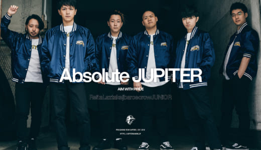 CS:GO日本最強チーム『Absolute』がプロゲーミングチーム『JUPITER』と契約、VALORANT部門『Absolute JUPITER』として活動開始