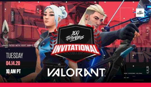プロゲーミングチーム『100 Thieves』『T1』が『VALORANT』の招待制トーナメントを開催
