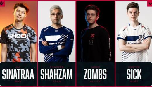 プロチーム『SENTINELS』がVALORANT部門を設立、2019年『Overwatch League』優勝・MVPのSinatraa選手らを獲得