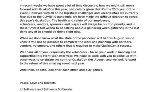25周年となるLANゲームパーティ『QuakeCon 2020』、新型コロナウイルスの感染拡大防止のため開催中止に