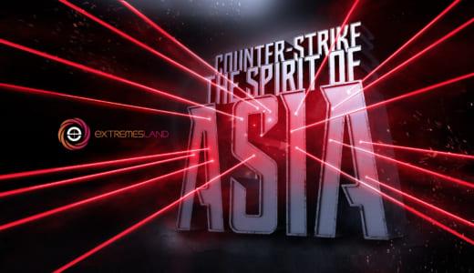 CS:GOアジア大会『eXTREMESLAND CS:GO Asia Open 2020 Shanghai Final』、新型コロナウイルスの影響により開催中止