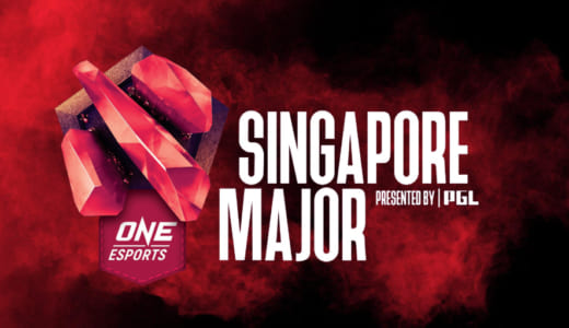 『Dota Pro Circuit 2019-20』の最後を飾るメジャー大会『ONE Esports Singapore Major 2020』が開催中止