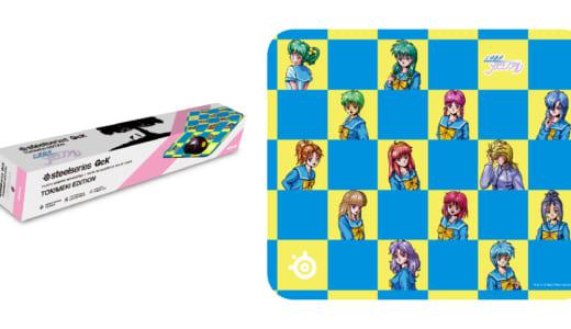『SteelSeries』が恋愛ゲーム「ときめきメモリアル」モチーフの日本限定ゲーミングマウスパッド「Qck Tokimeki Edition」を6/26(金)より発売