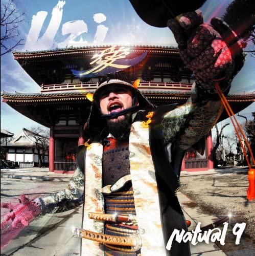 Natural 9