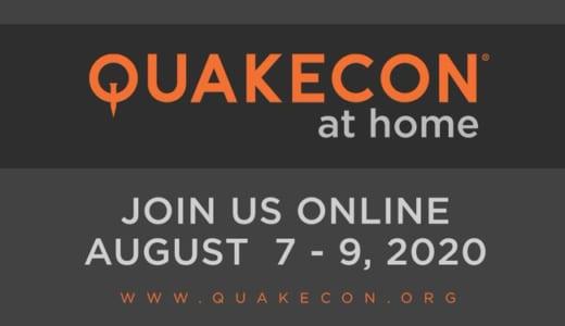 今年はLANパーティではなくオンラインパーティ、『QuakeCon at Home』2020年8月7~9日に開催