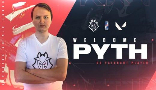 『G2 Esports』VALORANT部門にCS:GO出身「pyth」が加入