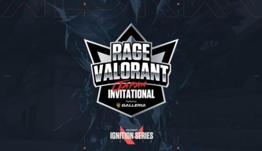 2020年6月開催の『VALORANT IGNITION』シリーズで「日本」が「アメリカ」に続く2番目の視聴数を記録