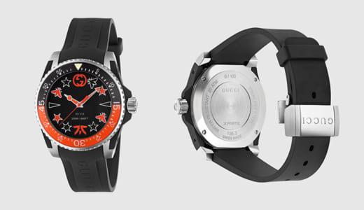 プロeスポーツチーム『Fnatic』が『Gucci』とコラボ、オンライン限定モデルの腕時計を発売